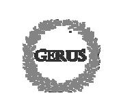 Столовые приборы Gerus