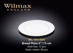 Тарелка пирожковая 6″ | 15 см