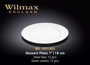 Тарелка десертная 7″ | 18 см