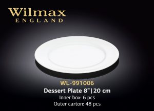 Тарелка десертная 8″ | 20 см