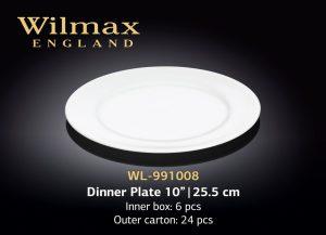 Тарелка обеденная 10″ | 25,5 см