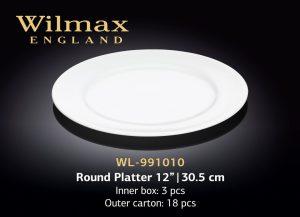 Блюдо круглое 12″ | 30,5 см
