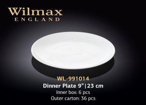 Тарелка обеденная 9″ | 23 см
