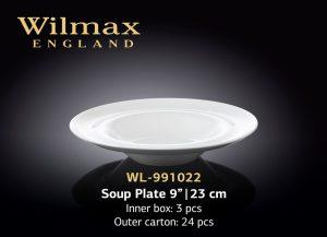 Тарелка глубокая 10″ | 25,5 см