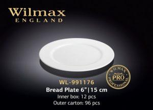 Тарелка пирожковая 6 | 15 см
