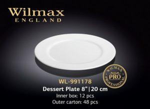 Тарелка десертная 8 | 20 см