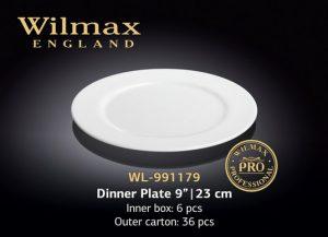 Тарелка обеденная 9 | 23 см