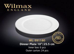 Тарелка обеденная 10 | 25,5 см