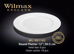 Блюдо круглое 12 | 30,5 см