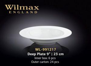Тарелка глубокая 9 | 23 см