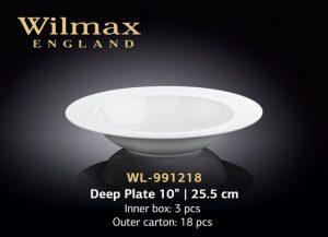 Тарелка глубокая 10 | 25.5 см