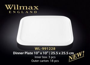 "Тарелка обеденная 10"" x 10"" | 25.5 x 25.5 см"