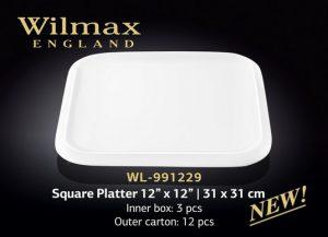 "Блюдо квадратное 12"" x 12"" | 31 x 31 см"