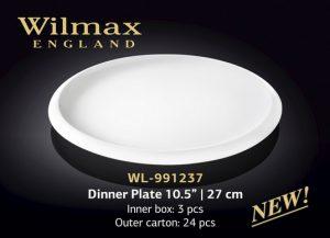 "Тарелка обеденная 10,5"" | 27 см"