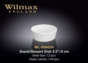 Емкость для закусок / десерта 3,5   9 см