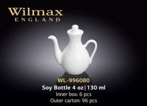Бутылка для соуса 4 oz   130 мл