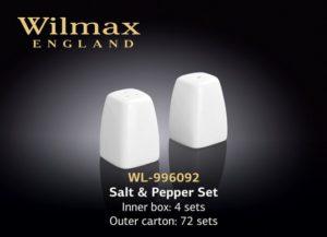 Набор: соль перец