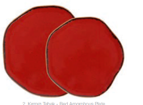тарелка с волнообразным краем  21CM
