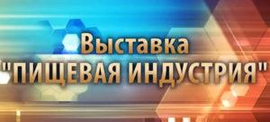 КОНКУРС ЛУЧШИЙ КОНДИТЕР КРАЯ 2011 года